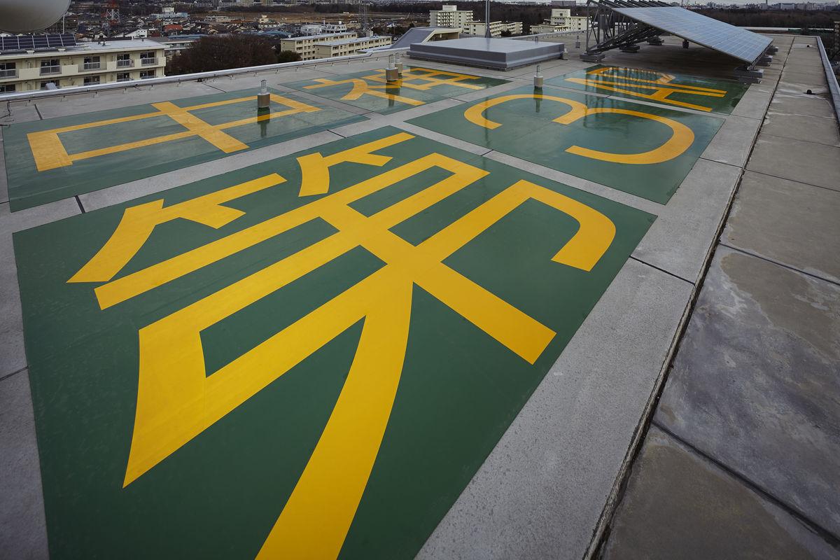 都営東久留米中央二丁目アパート (2号棟)ほか11団地ヘリサイン整備工事
