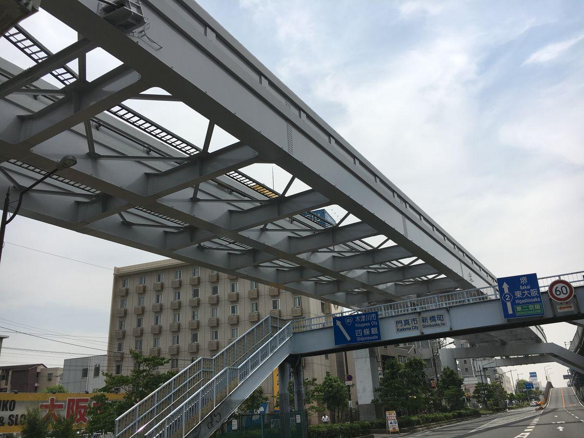 軌道桁等塗装塗替工事(27-4工区)