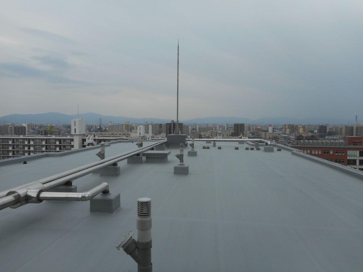 平野東住宅4号館屋上防水改修工事