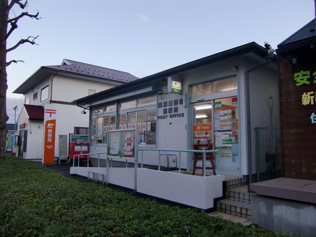 横浜日野南郵便局ほか4箇所内外塗装工事